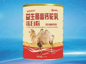 益生菌高钙驼乳蛋白粉